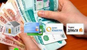 Займы онлайн без привязки банковской карты займ срочно деньги кредит