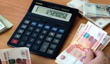 кредит сервис что за организация отзывы где можно взять деньги в рассрочку в алматы