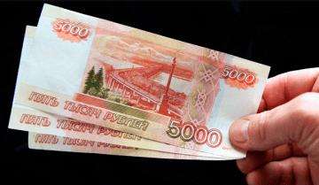 Срочный микрокредит от 80000 где можно взять кредит с рефинансированием