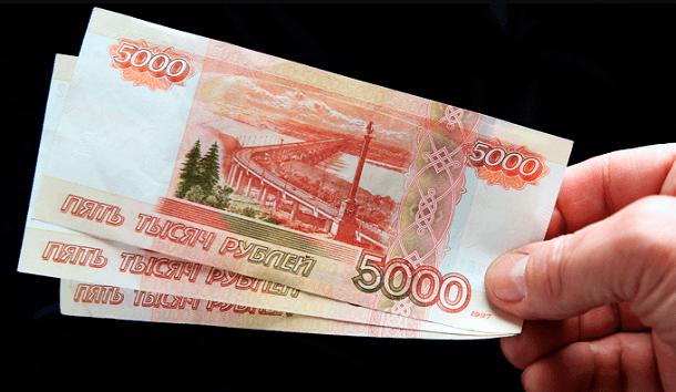 Займ на 150000 руб без отказа