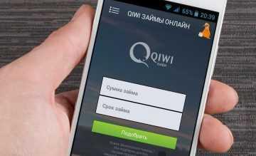 быстрый кредит наличными онлайн заявка на экспресс займ