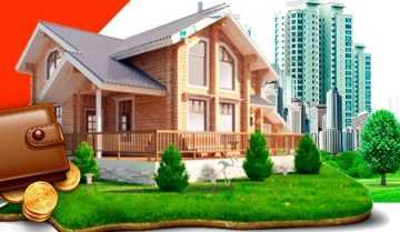 выдача займов под залог недвижимости банки казахстана кредиты с 18 лет