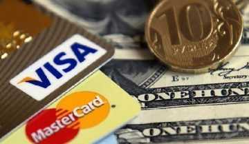 условия кредита в банке восточный