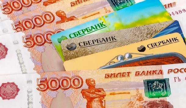 Быстрый займ на чужую карту украина