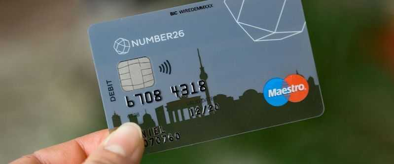 Втб банк кредит пенсионерам калькулятор