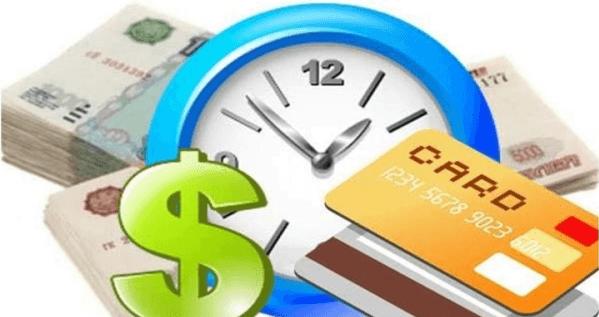Кредит без подтверждения дохода и трудоустройства