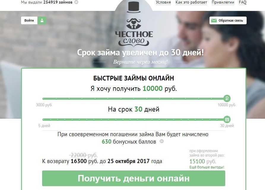 быстрые займы на карту онлайн без проверок