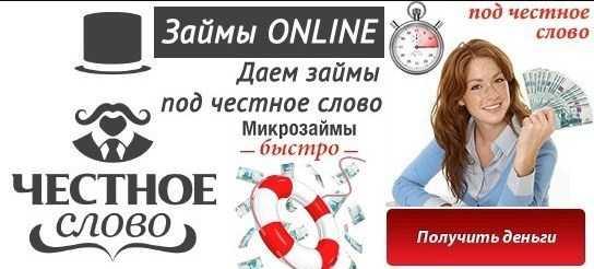 первый займ 0 процентов казахстан