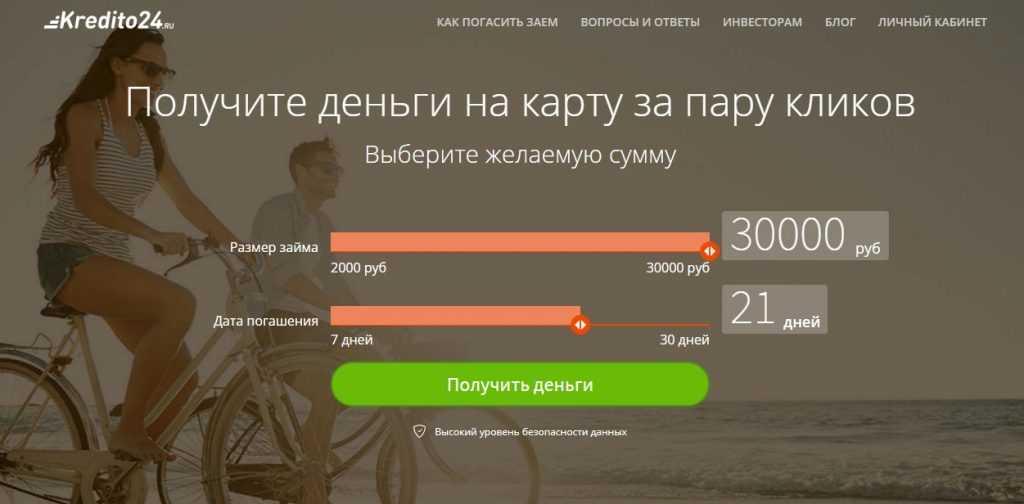 pay p s займы отзывы деньги на киви кошелек в кредит без отказа срочно 5000 без снилс