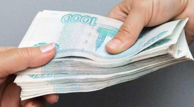 хоум кредит банк магнитогорск официальный сайт