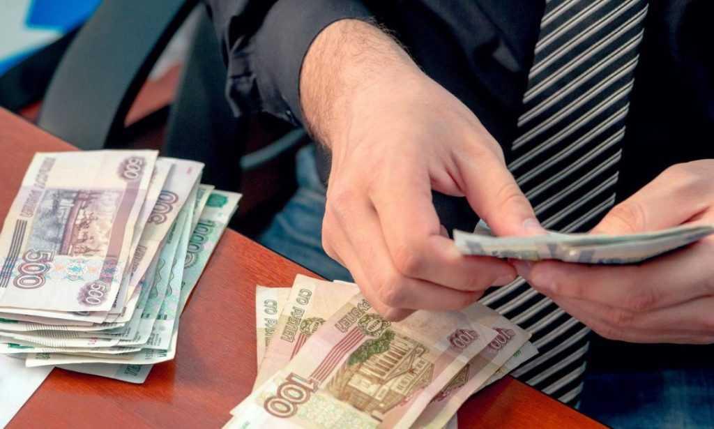 viva деньги займ на карту онлайн кредит на карту без отказа без проверки мгновенно на длительный срок 100000 с плохой ки в ржеве