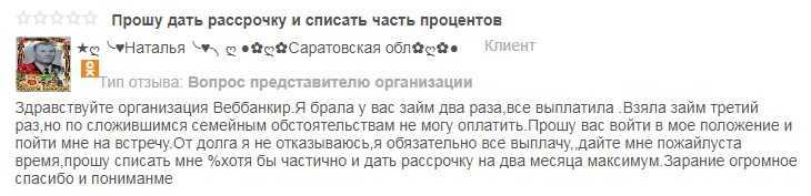 металлоискатель купить в ульяновске в кредит