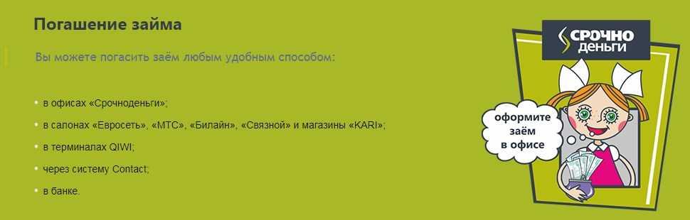 срочно нужны деньги в долг сегодня на карту украина с плохой кредитной
