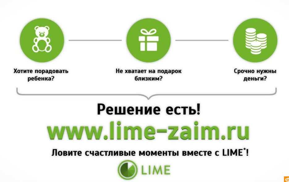 Пополнить счет мтс через сбербанк онлайн
