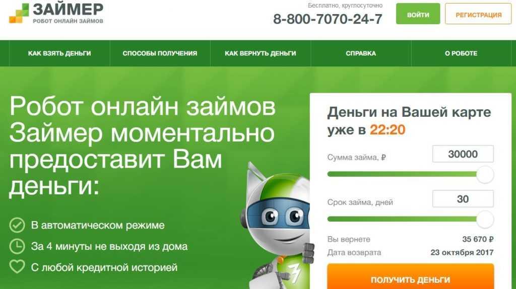 Хоум кредит банк подать заявку на кредит онлайн тюмень
