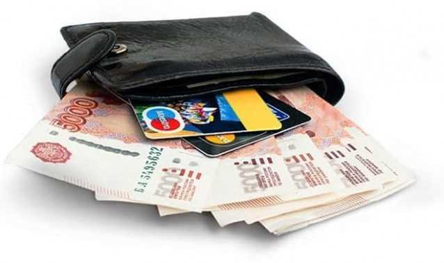 ипотека банк брать кредит