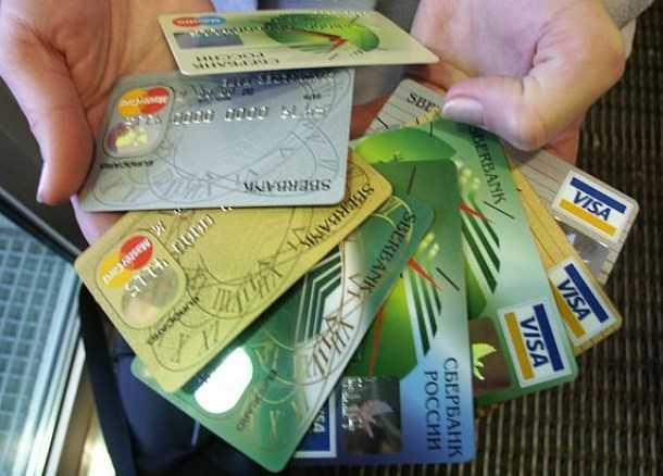 оформить кредит на карту без емейла