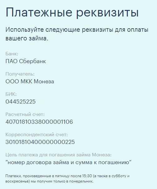Почта банк кредит наличными онлайн оплата