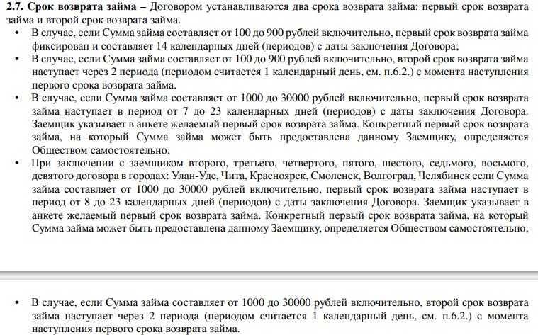 Занять 100 рублей на киви