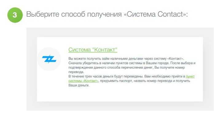 Кредит 100000 рублей онлайн на карту
