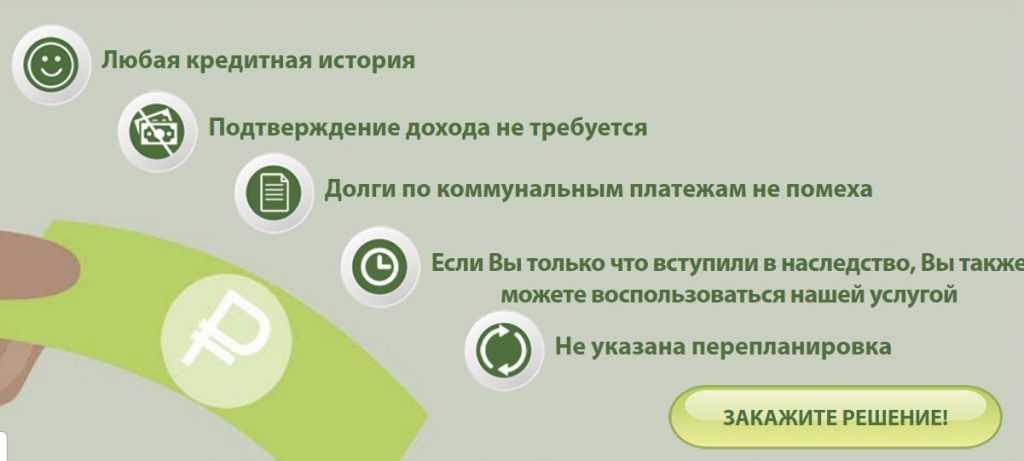 поручителей по кредит без согласия украина