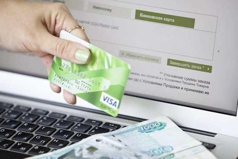 можно ли взять кредит по карте сбербанка если украли