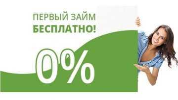 Задолженность по кредитам проверить по инн казахстан
