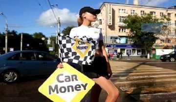 carmoney отзывы должников займы на карту онлайн срочно без отказов круглосуточно