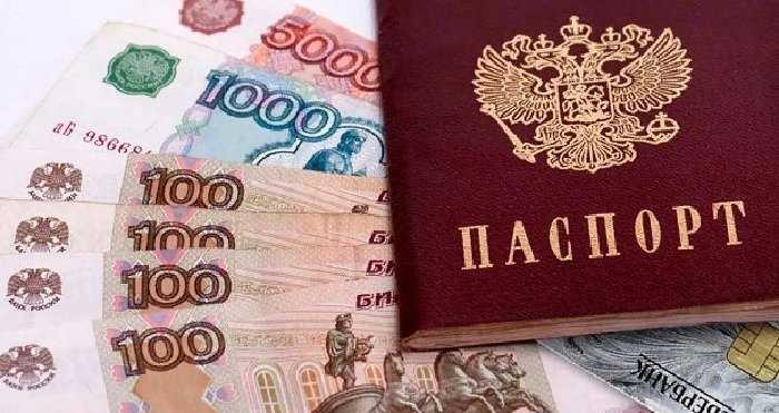 Срочный займ на карту онлайн пользователей по паспорту с неопытный или отрицательной кредитной