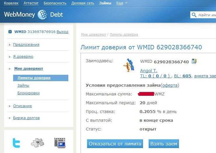 кредитная карта без официального трудоустройства онлайн
