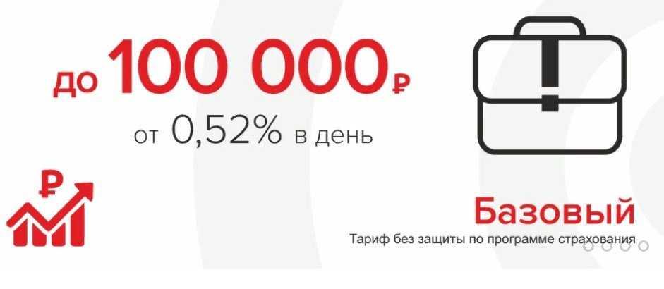 Мфо деньги будут официальный kredito24 займ быстро онлайн