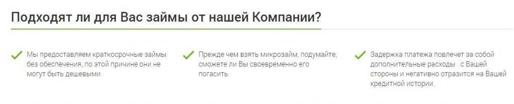 Ооо московский микрокредит официальный сайт онлайн кредит магазин днс