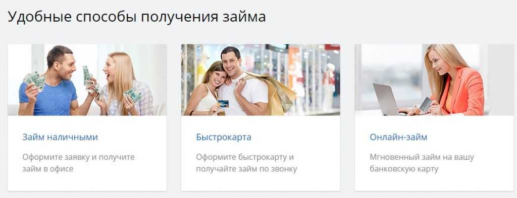 кредит онлайн на чужую карточку украина
