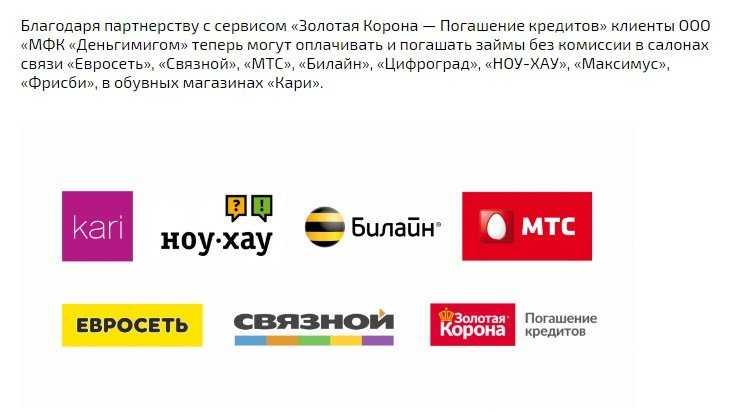 Низкий процент по кредиту наличными в каком банке москвы