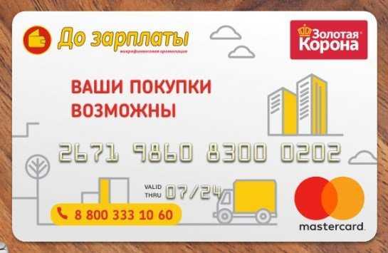 Займы онлайн без процентов без отказа bez-otkaza-srazu.ru