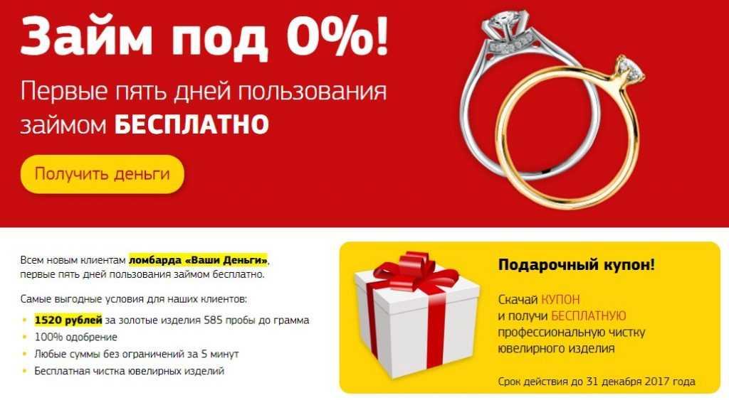 ооо магазин малого кредитования юридический адрес ульяновск