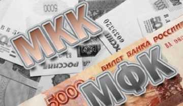 Какие документы нужны для списания кредита