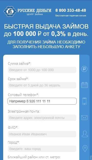 деньга онлайн заявка на карту горячая линия кредит на покупку жилья беларусбанк молодая семья