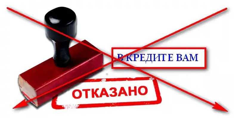 мфо официальный сайт список должников