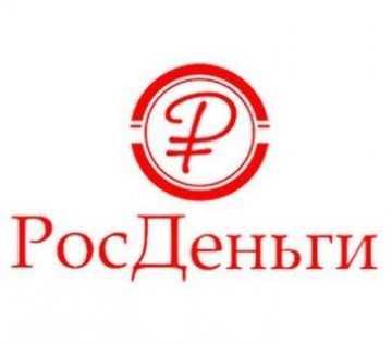 взять займ у физического лица под проценты vzyat-zaym.su