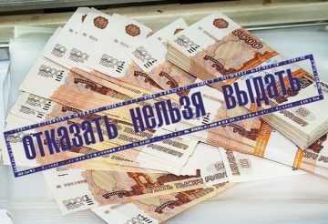 связь банк оформить кредит