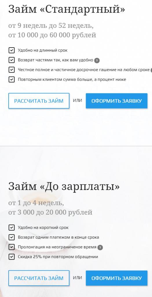 онлайн конвертер валют онлайн беларусь