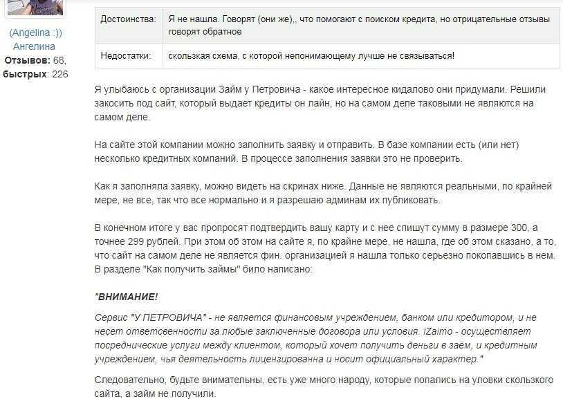 Самый низкий процент по кредиту наличными 2020 в москве