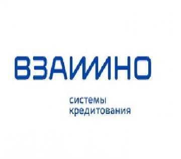 мфо займы официальный сайт банки дающие кредит безработному