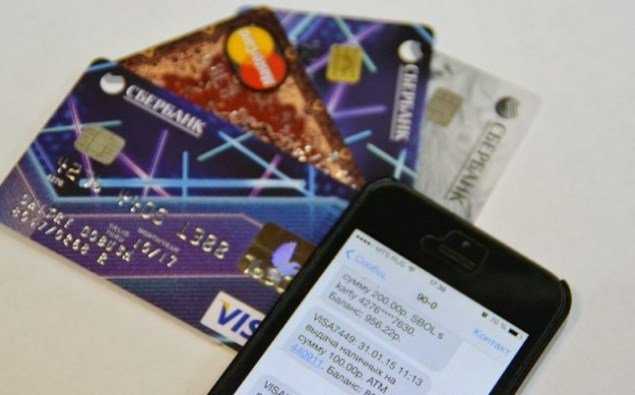 легко ли взять кредит в мтс банке