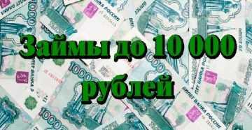 кредит 50000 грн ощадбанк
