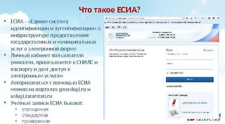 Онлайн банк сбербанк на компьютер