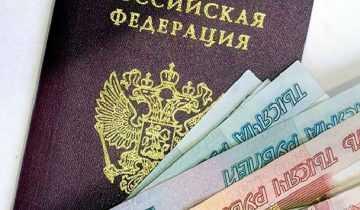 Быстрозайм вход в личный кабинет украина