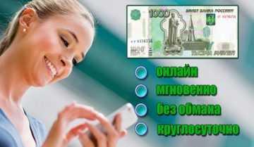 быстрые онлайн займы в казахстане без процентов