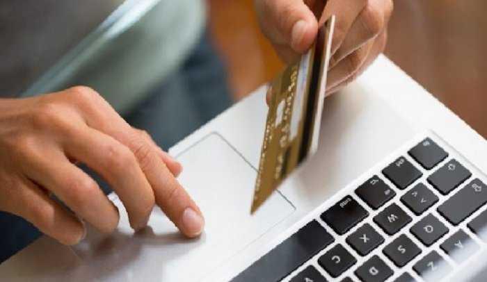 займ онлайн новый мфо 2020 какие банки дают кредит ип